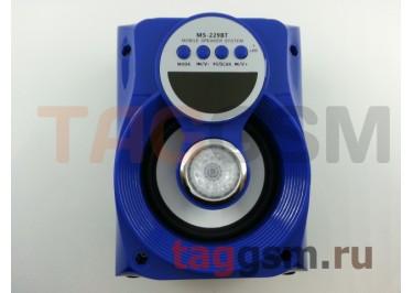 Колонка (MS-229BTch) (Bluetooth+USB+MicroSD+FM+LED) (голубая)