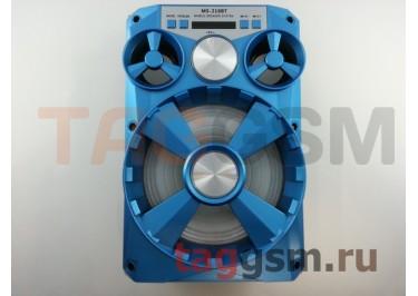 Колонка (MS-218BTch) (Bluetooth+USB+MicroSD+FM+LED+дисплей) (голубая)
