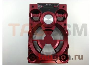 Колонка (MS-185BTch) (Bluetooth+USB+MicroSD+FM+LED+дисплей) (красная)