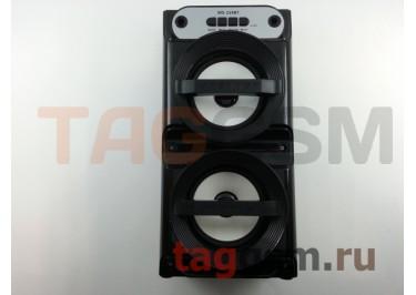 Колонка (MS-159BTch) (Bluetooth+USB+MicroSD+FM+LED) (черная)