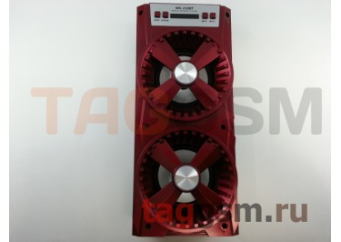 Колонка (MS-210BTch) (Bluetooth+USB+MicroSD+FM+LED+дисплей) (красная)
