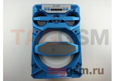 Колонка (MS-219BTch) (Bluetooth+USB+MicroSD+FM+LED+дисплей) (синяя)