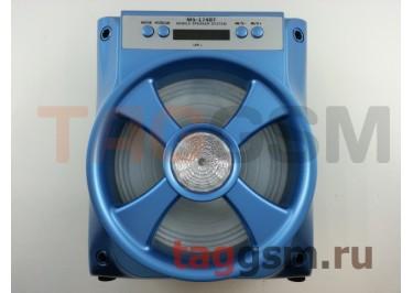 Колонка (MS-174BTch) (Bluetooth+USB+MicroSD+FM+LED+дисплей) (синяя)