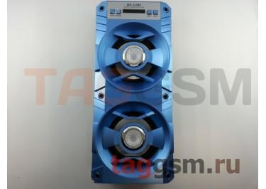 Колонка (MS-212BTch) (Bluetooth+USB+MicroSD+FM+LED+дисплей) (синяя)