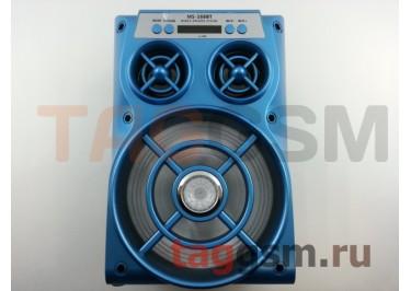 Колонка (MS-168BTch) (Bluetooth+USB+MicroSD+FM+LED+дисплей) (синяя)