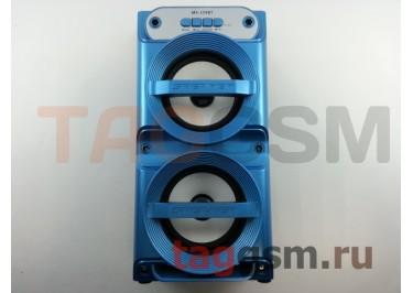 Колонка (MS-159BTch) (Bluetooth+USB+MicroSD+FM+LED) (синяя)