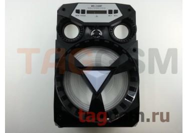 Колонка (MS-216BTch) (Bluetooth+USB+MicroSD+FM+LED+дисплей) (черная)