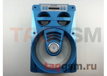 Колонка (MS-165BTch) (Bluetooth+USB+MicroSD+FM+LED+дисплей) (голубая)