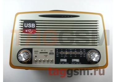Колонка (MD-1700BTch) (Bluetooth+USB+SD+MicroSD+FM) (золото)
