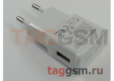 Блок питания USB (сеть) 1800mAh (белый) (U-90) Afka