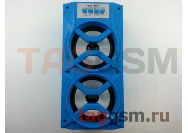 Колонка (MS-147BTch) (Bluetooth+USB+MicroSD+FM+LED) (синяя)