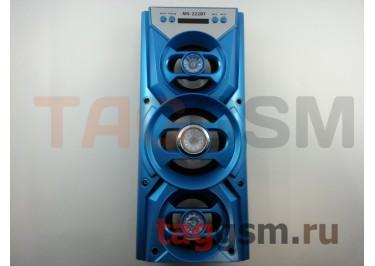 Колонка (MS-222BTch) (Bluetooth+USB+MicroSD+FM+LED+дисплей) (голубая)