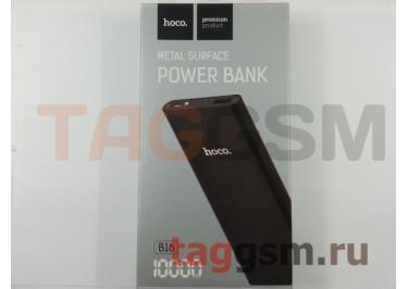 Портативное зарядное устройство (Power Bank) (HOCO B16) Емкость 10000mAh (черный)