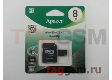 Micro SD 8Gb Apacer Class 10 с адаптером SD
