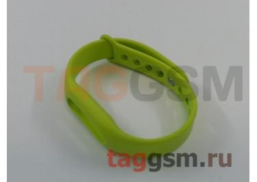 Браслет для Xiaomi Mi Band2 (Strap AA) (салатовый)