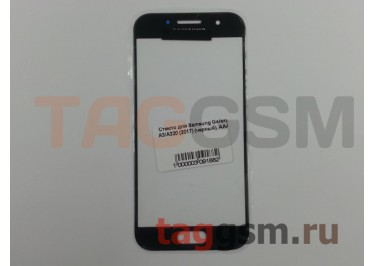 Стекло для Samsung Galaxy A3 / A320 (2017) (черный), AAA