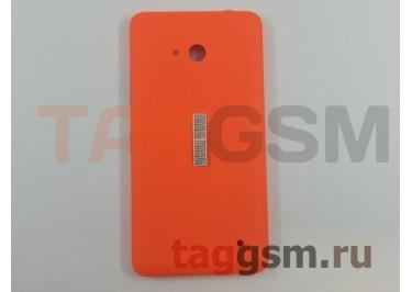 Задняя крышка для Microsoft 640 Lumia (оранжевый)