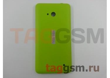 Задняя крышка для Microsoft 640 Lumia (зеленый)
