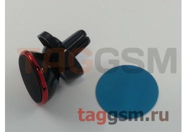 Автомобильный держатель (на вентиляционную панель, на магните) (черный с красной вставкой)