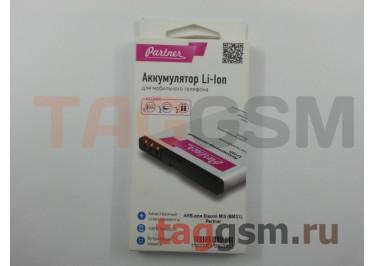 АКБ для Xiaomi Mi3 (BM31), Partner