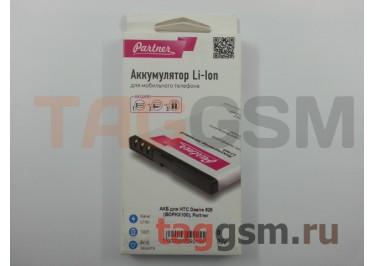 АКБ для HTC Desire 626 (BOPKX100), Partner