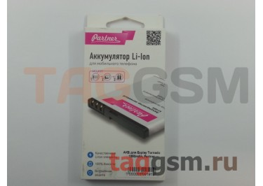 АКБ для Explay Tornado 1550mAh, Partner