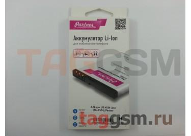 АКБ для LG H324 Leon (BL-41ZH), Partner