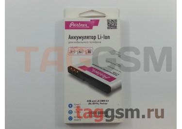 АКБ для LG D855 G3 (BL-53YH), Partner