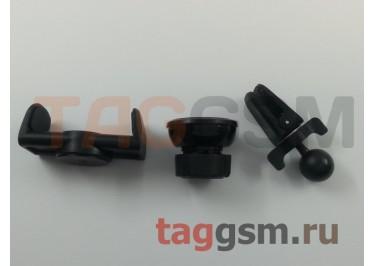 Автомобильный держатель (на вентиляционную панель, на шарнире, на магните) (черный) Perfeo PH-523