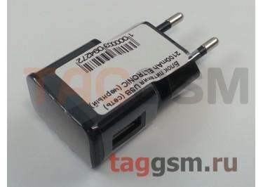 Блок питания USB (сеть) 2100mAh ELTRONIC (черный)