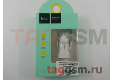 Автомобильное зарядное устройство USB 1500mAh (белый) HOCO