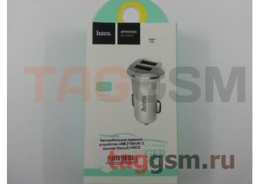 Автомобильное зарядное устройство USB 2100mAh 2 выхода (белый) HOCO