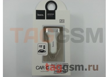 Автомобильное зарядное устройство USB 3100mAh 2 выхода USB с дисплеем (белый) HOCO