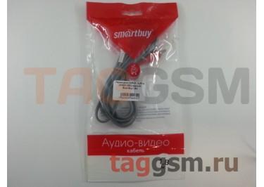 Переходник 2xRCA - 2xRCA (KA221-300) (черный) SmartBuy 1,8м