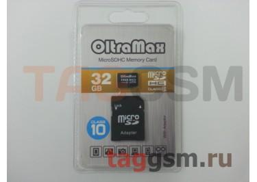 Micro SD 32Gb OltraMax Class 10 с адаптером SD