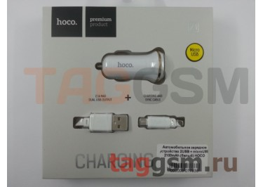 Автомобильное зарядное устройство 2USB + microUSB 2100mA (белый) HOCO