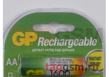 Аккумуляторы R6-2BL никель-металлгидридные (1600 mAh) GP