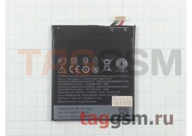АКБ для HTC Desire 626 (BOPKX100) (тех.упак), ориг