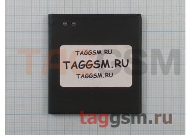 АКБ для Asus Zenfone 4 (A450CG) (C11P1403) (тех.упак), ориг