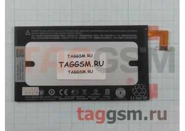 АКБ для HTC One Max (B0P3P100) (тех.упак), ориг