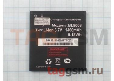 АКБ для FLY FS401 Stratus 1 (BL8008) (тех.упак), ориг