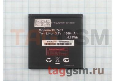 АКБ для FLY IQ431 / IQ432 (BL7403) (тех.упак), ориг