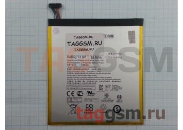 АКБ для Asus Z300C / Z300CL / Z300CG ZenPad 10.0 (C11P1502), оригинал