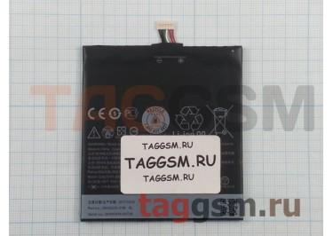 АКБ для HTC Desire 816 (B0P9C100) (тех.упак), ориг