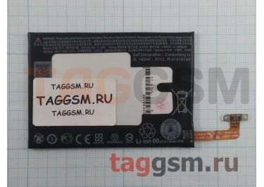 АКБ для HTC One M10 (B2PS6100) (тех.упак), ориг
