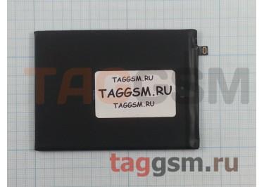 АКБ для Huawei P10 Plus (HB386589CW) (тех.упак), ориг
