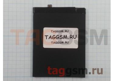 АКБ для Huawei Nova 2 Plus (HB356687ECW) (тех.упак), ориг