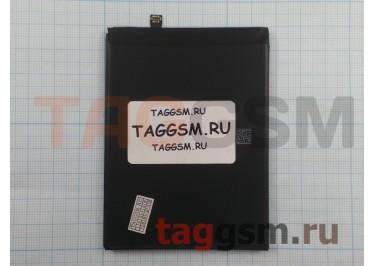 АКБ для Huawei Mate 9 / Mate 9 Dual / Mate 9 Pro (HB396689ECW) (тех.упак), ориг