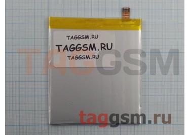 """АКБ для Asus Zenfone 3 (ZE552KL) 5,5"""" (C11P1511) (тех.упак), ориг"""