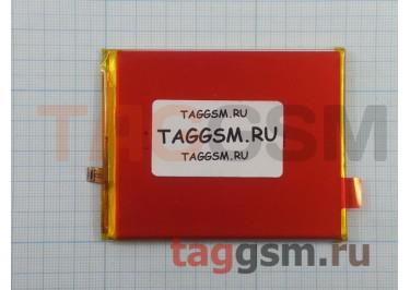 АКБ для Huawei Honor 6X / Mate 9 Lite (HB386483ECW+) (тех.упак), ориг
